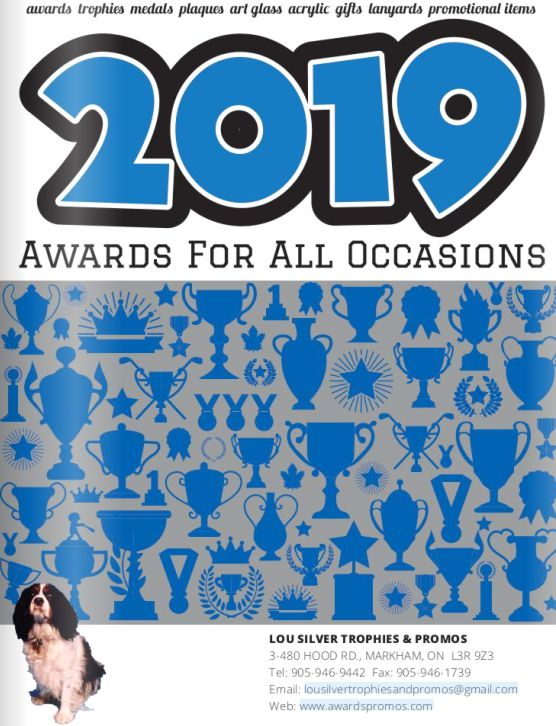 2019 calendar for lou silver trophies